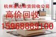 杭州家用电器回收,二手空调回收