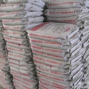 宁夏聚合物抹面砂浆厂家
