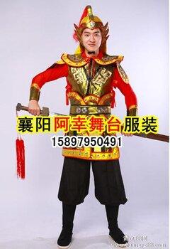 襄阳市高新技术开发区阿幸舞台服装店