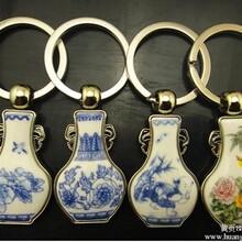 金属陶瓷钥匙扣制作景德镇陶瓷专业生产订做图片