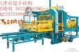 内蒙古免烧砖机设备建丰高质量砖机
