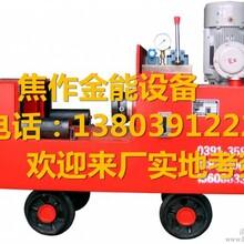 焦作金能供应生产U型钢液压整形机