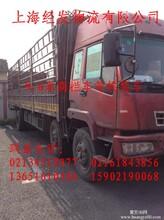 上海至福州特快专线,上海至福州包车业务,上海至福州零担快运