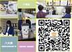 奶茶店加盟漫品醴陵创业好项目