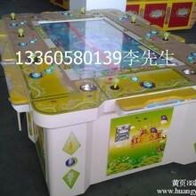 北京大型游戲機生產廠家