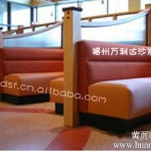 福州沙发专业翻修定做酒店沙发卡座批量生产图片