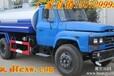 湖南张家界洒水车价格3吨洒水车图片5吨洒水车参数10吨洒水车多少钱一辆