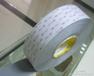 北京3M工业胶带3M4956胶带特价乐泰