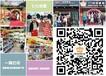 惠州加盟动漫店怎么样