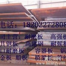 揭阳宝钢产30个厚的Q245R锅炉容器板重量计算