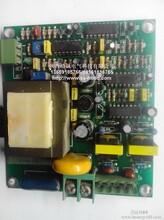 双向可控硅加热触发板维修