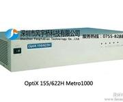 光端机华为METRO1000报价图片