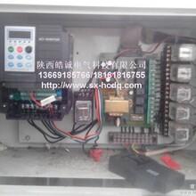 洗涤设备水洗机变频器维修
