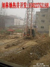天津地热井图片
