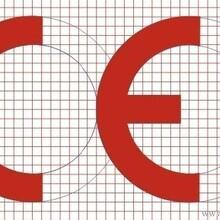提供办理复读机CE认证FCC认证PSE认证