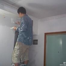 深圳办公室翻新改造墙面翻新