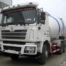 厂家直销12方陕汽牌SX5258GJBDR384TL型混凝土搅拌运输车