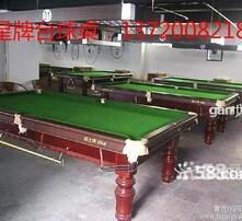 台球桌,乒乓球桌,篮球架图片