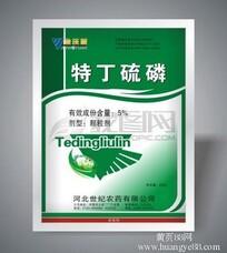 农化包装设计,农化包装印刷