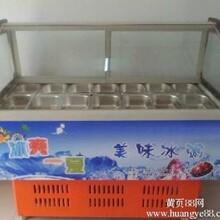 甬春冰粥柜规格冰粥柜型号冰粥柜价格