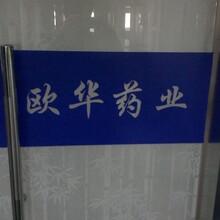 北京玻璃防撞条品牌防爆膜批发全国