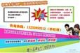 南京小学课外辅导班如何加盟