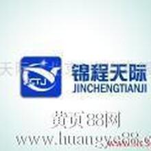 北京ICP运营许可证如何办理代办北京ICP许可证
