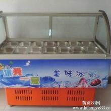 甬春冰粥柜12盒冰粥柜14盒冰粥柜供应