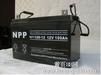 南召山特UPS电源多少钱