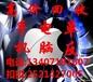武漢哪里回收二手手機電腦134O71816O7