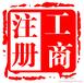 北京车牌过户永久使用不限户籍外地人的福音