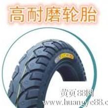 潍坊轮胎品牌代理潍坊骆驼机动车专用轮胎潍坊朝阳外胎