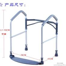 老人用折叠式助力架,可移动式马桶扶手,坐便器专用助力器图片