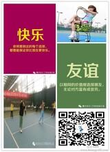 重庆网球培训重庆渝中南岸主城区成人青少年网球培训周末班暑假班专业教练免费体验