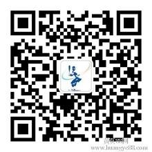 重庆快乐123网球俱乐部网球教练网球裁判网球培训班