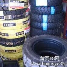 无锡市韩泰叉车轮胎经销商