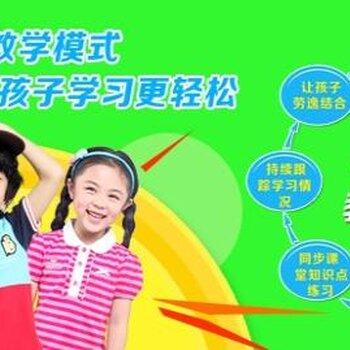 【临汾祝饭桌招生吧学习_临沂小小学报价张村崂山区博士青岛图片
