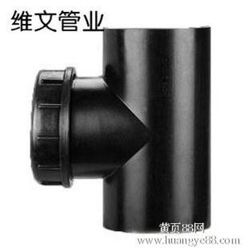 【同层排水管件价格_厂家直供PE90度立检口PE虹吸同层排水管件现