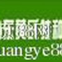 嘉祥县顺达珍禽养殖有限公司