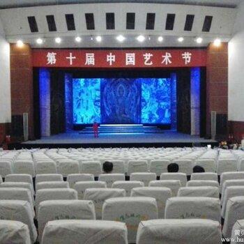 泰州市佳艺舞台设备工程有限公司