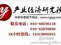 中国-色选机市场竞争格局及投资风险研究报告图片