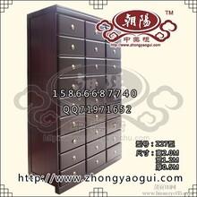 出售章丘市朝阳牌Z27型木制中药斗中药橱柜饮片柜中药架