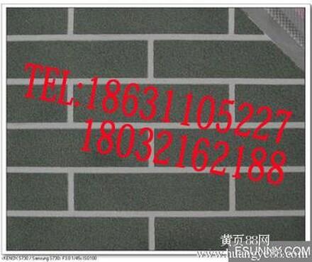 【LD-215大理石粘接勾缝胶、瓷砖美缝剂】_黄页88网
