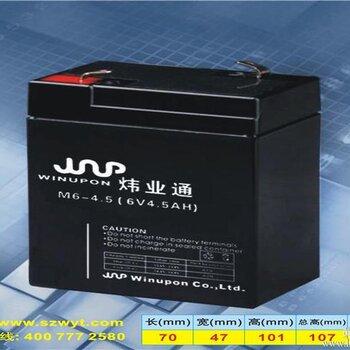 蓄电池组公司 蓄电池组公司   充电放电   随着蓄电池的放电,正负极板