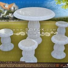 石雕圆形桌椅/石桌椅加工/花岗岩石桌椅图片