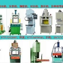 零配件铆接设备-油压铆接机价格图片