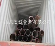 直径168mm碳钢45号流体管六寸GB8163国标供排水无缝管图片