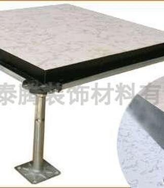 【防静电地板厂家,防静电地板,硫酸钙防静电地板,机房地板_防静
