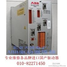 专业维修工业ABB西门子变频驱动器北京顺义马坡后沙峪天竺亦庄杨镇木林燕郊