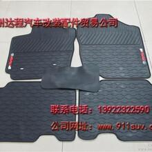 丰田RAV4专用橡胶脚垫14款RAV4橡胶脚垫RAV4原装专用橡胶脚垫RAV4带标橡胶脚垫RAV4大包围脚垫RAV4橡胶脚垫批发图片